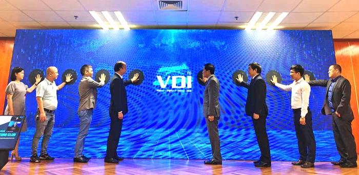 Ra mắt Câu lạc bộ đầu tư khởi nghiệp công nghiệp số Việt Nam - Ảnh 2.