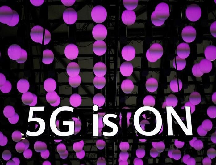 Trung Quốc chỉ thị triển khai nhanh mạng 5G để giảm thiểu tác động Covid-19 - Ảnh 1.