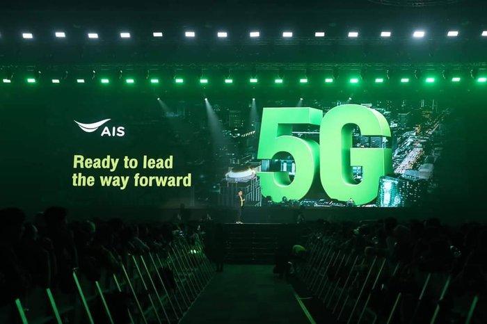 Thủ tướng Thái Lan đứng đầu Ủy ban quốc gia thúc đẩy phát triển 5G - Ảnh 1.