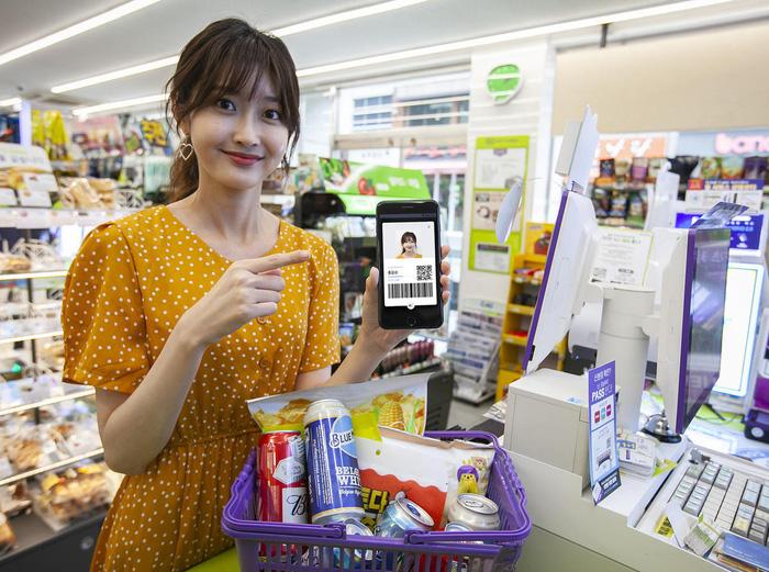 Các nhà mạng Hàn Quốc công bố giấy phép lái xe số - Ảnh 1.