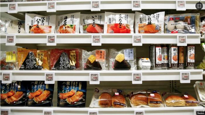 Các công ty Nhật Bản ứng dụng AI chống lãng phí thực phẩm theo yêu cầu của chính phủ - Ảnh 1.