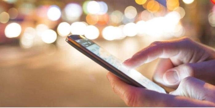 Ứng dụng đo tốc độ truy cập Internet I-Speed bảo vệ quyền lợi người dùng, thúc đẩy cạnh tranh lành mạnh  - Ảnh 1.