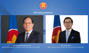 Phó Tổng thư ký ASEAN Trần Đức Bình phụ trách các vấn đề cộng đồng, CNTT