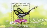 Tem bưu chính Việt Nam phát hành trong năm 2019