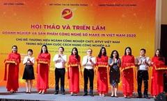 """Doanh nghiệp CNTT - TT hướng tới nền công nghiệp tự chủ, tự cường """"Make in Vietnam"""""""