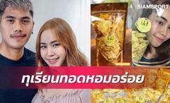 """""""Thất nghiệp"""" vì Covid-19, cầu thủ Thái Lan rủ bạn gái hot girl đi bán sầu riêng kiếm sống"""