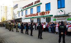Tin tặc làm rò rỉ thông tin của 1000 cảnh sát Belarus