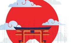 Giới thiệu Chính phủ số của Nhật Bản