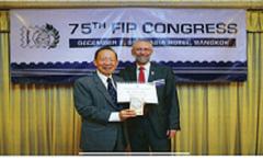 Việt Nam sẽ đăng cai Hội nghị ban chấp hành FIAP năm 2020