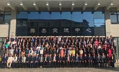 5 học viên Việt Nam tham gia học bổng lãnh đạo trẻ ASEAN - Trung Quốc 2019