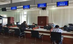Áp dụng hiệu quả các dịch vụ công trực tuyến cấp độ 3, 4 cho người dân tại Quảng Nam