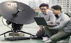 Nhà mạng Hàn Quốc thực hiện thành công kết nối mạng 5G với vệ tinh