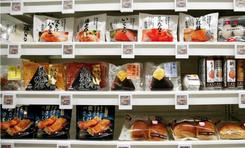 Các công ty Nhật Bản ứng dụng AI chống lãng phí thực phẩm theo yêu cầu của chính phủ