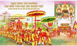 """Phát hành bộ tem """"Thực hành Tín ngưỡng thờ Mẫu Tam phủ của người Việt"""""""