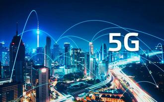 Năm 2021 đưa Việt Nam vào top 50 nước đứng đầu thế giới về Chỉ số an toàn, an ninh mạng toàn cầu