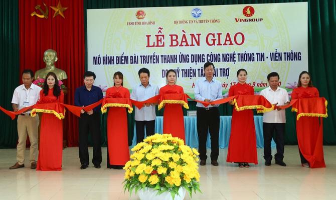 Chính thức chuyển đổi số cho đài truyền thanh xã Phú Nghĩa, Hoà Bình